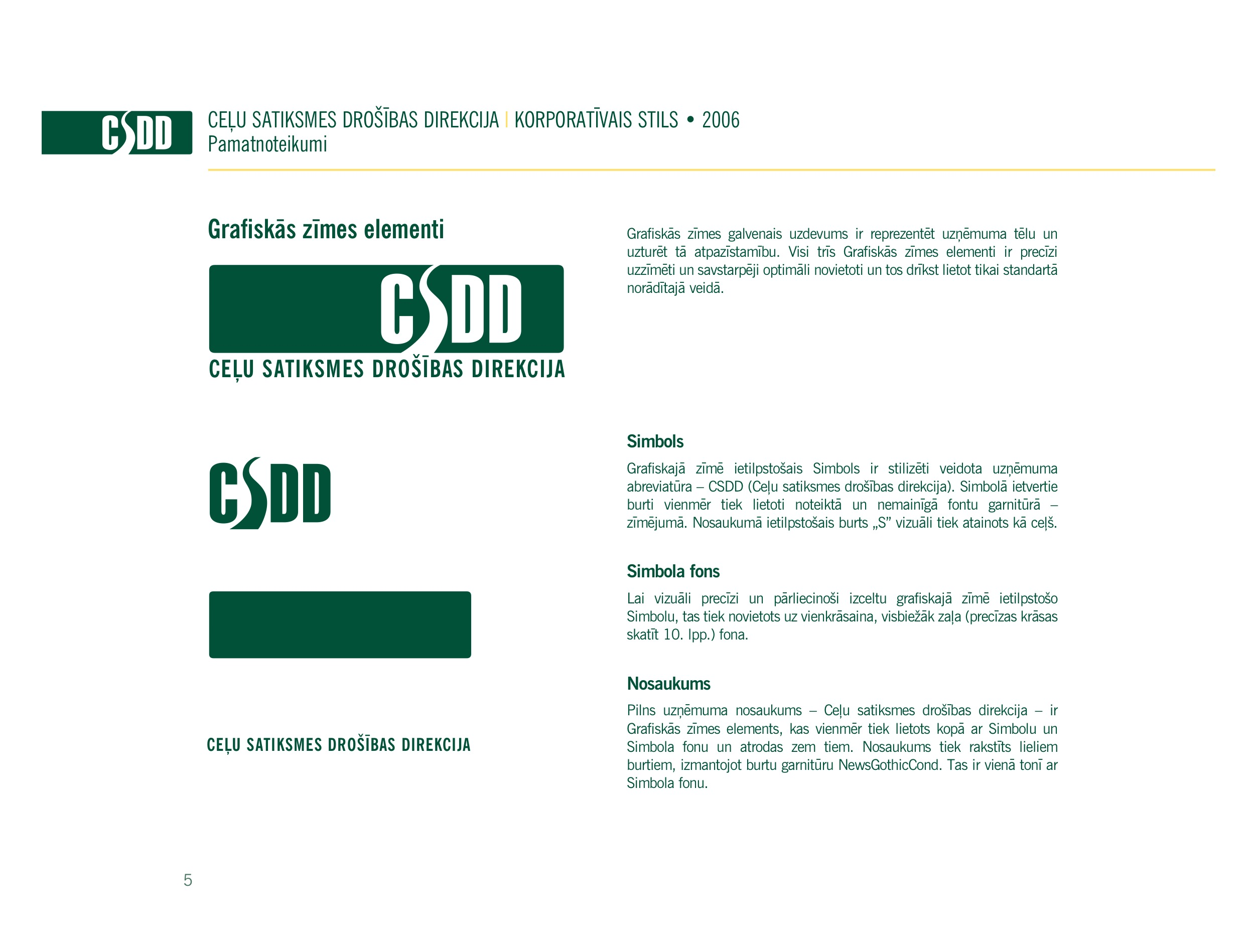 CSDD_stils 5