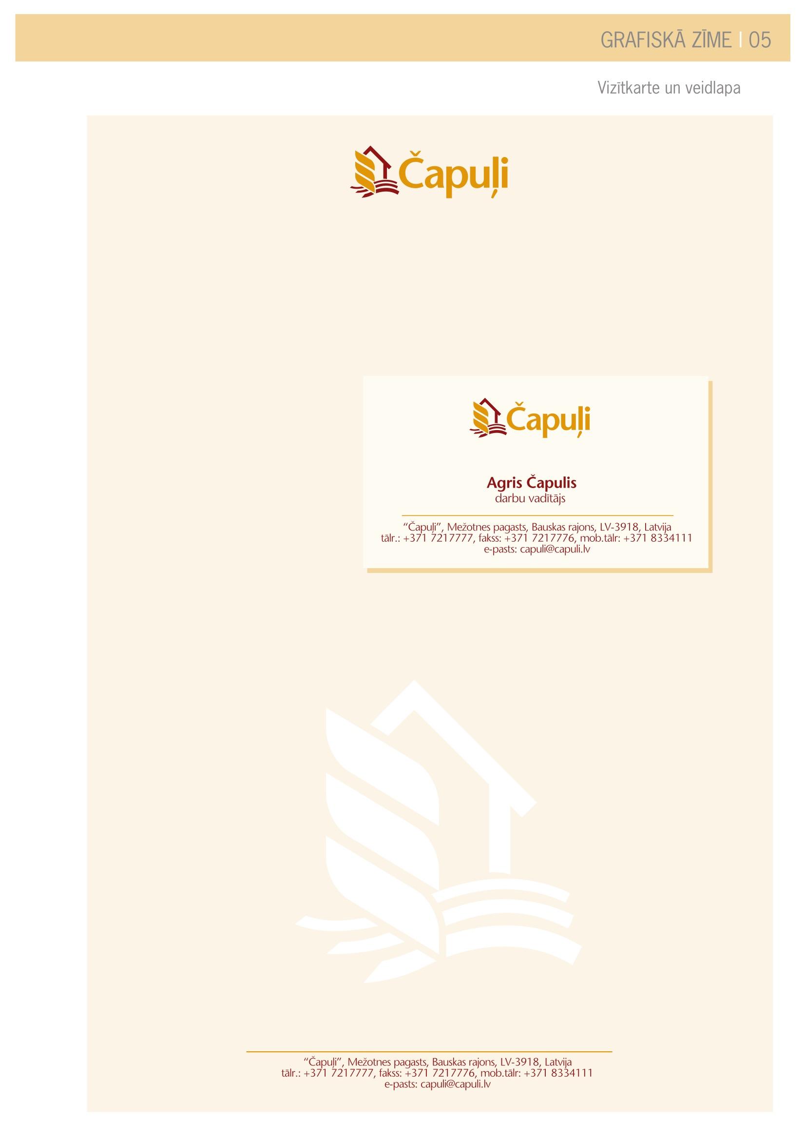 Chapulji_Stils 5