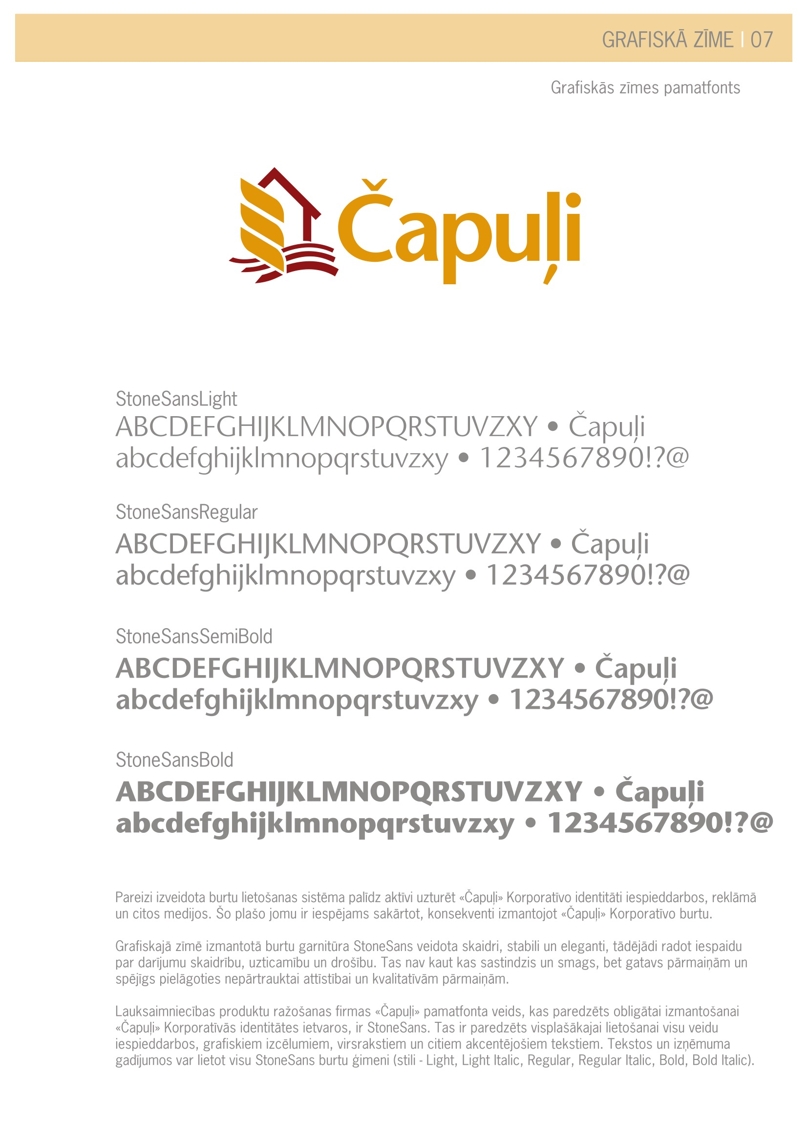 Chapulji_Stils 7