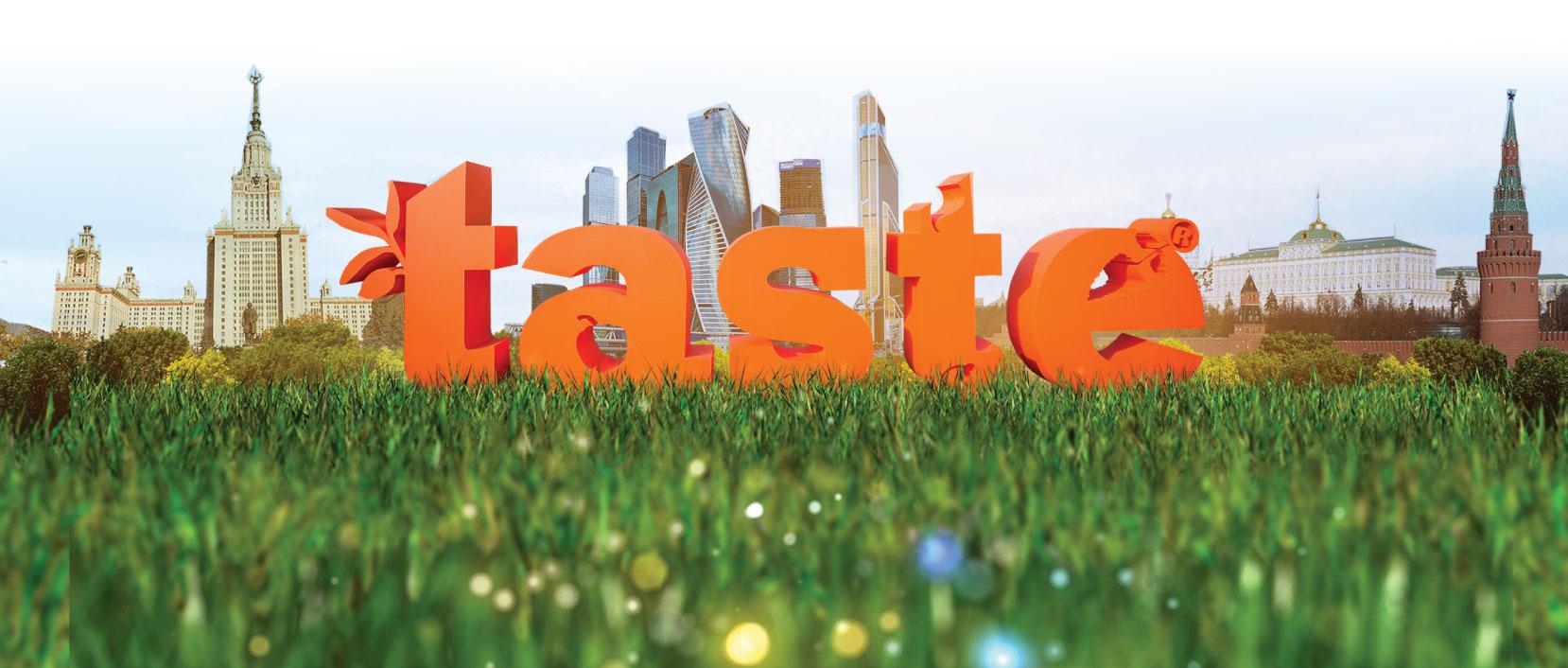 Taste2017_footer_OK
